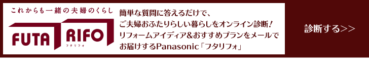 "Panasonic""></a> <img src="